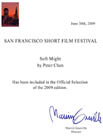 SF film festival award 2009